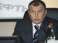 Председатель совета директоров «Роснефти» Игорь Сечин