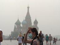 Дым от лесных пожаров в Москве