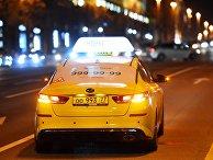 Автомобиль Яндекс.Такси на одной из улиц Москвы
