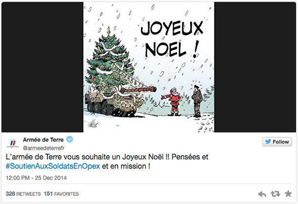 Поздравление с Рождеством от Сухопутных войск Франции