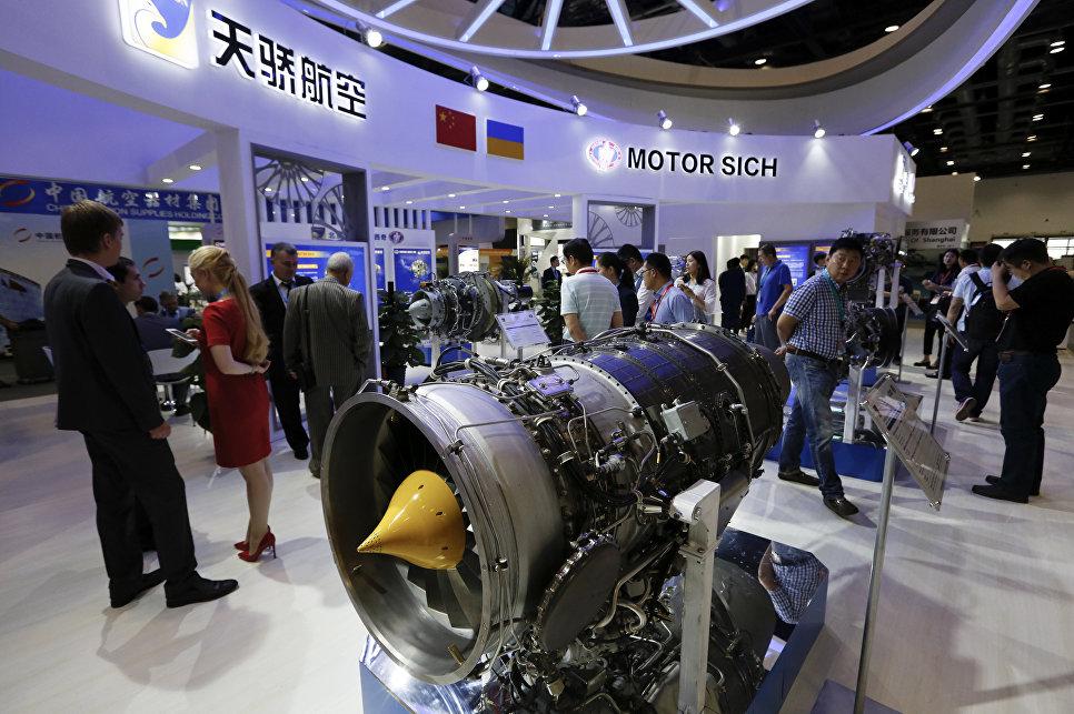 """Двигатель, разработанный украинским промышленным предприятием """"Мотор Сич"""" на выставке Aviation Expo China в Пекине"""