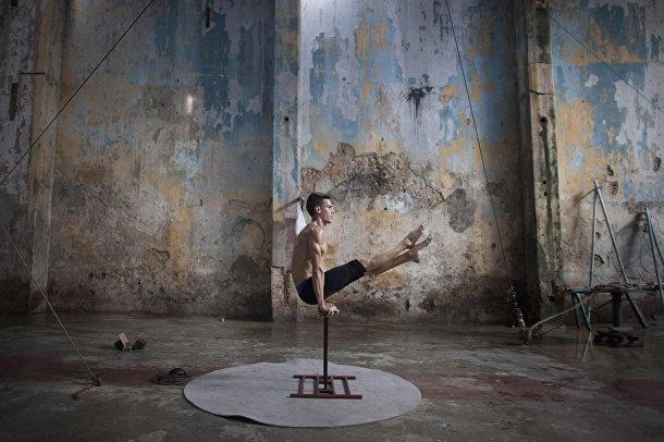 Цирковая школа в Гаване