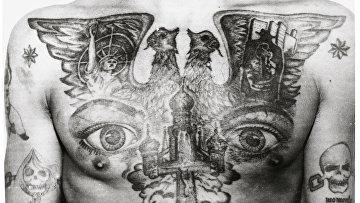 Тюремные татуировки в СССР