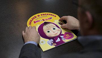 Детская книга по мотивам мильтфильма «Маша и Медведь»