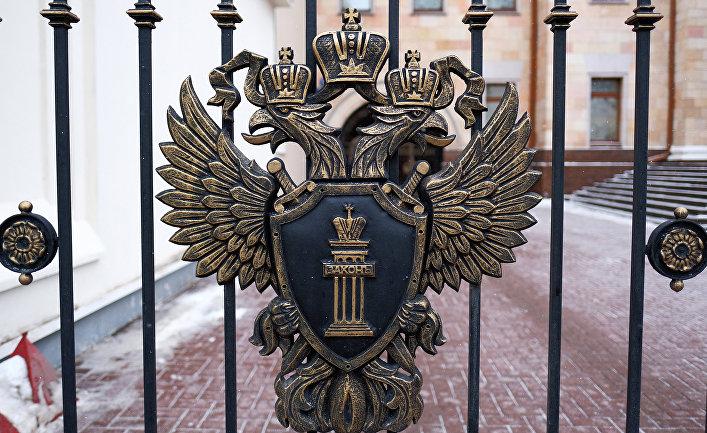 Герб на ограде у здания Генеральной прокуратуры России на улице Петровка в Москве