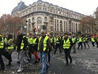 """Участники акции протеста против роста цен на бензин """"желтые жилеты"""" в Париже. 24 ноября 2018"""