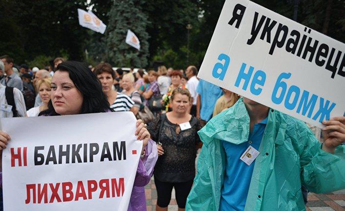 Митинг с требованиями провести индексацию пенсий и зарплат в Киеве