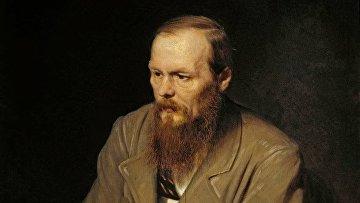 Портрет писателя Фёдора Михайловича Достоевского