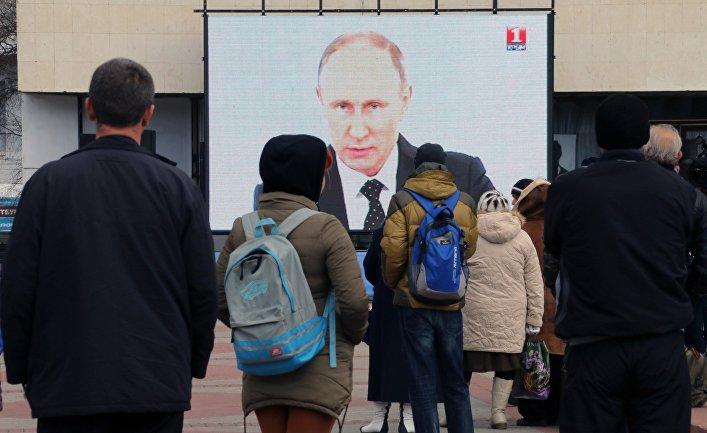 Трансляция послания президента РФ Владимира Путина к Федеральному Собранию