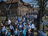 """""""Марш жизни"""" в Освенциме"""