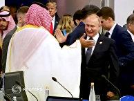 Президент РФ Владимир Путин рабочем заседании глав делегаций государств-участников «Группы двадцати»