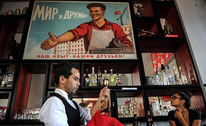 Ресторан в советском стиле в Гаване