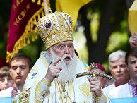 Глава УПЦ Киевского патриархата патриарх Филарет на праздновании 1026-й годовщины Крещения Руси в Киеве