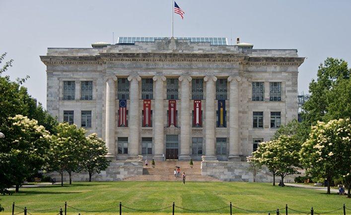 Гарвардская медицинская школа