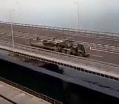 Танки на Крымском мосту