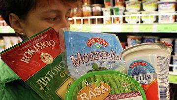 Молочная продукция из Литвы