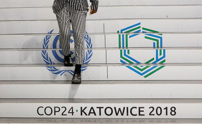 Конференция по климату в Катовице