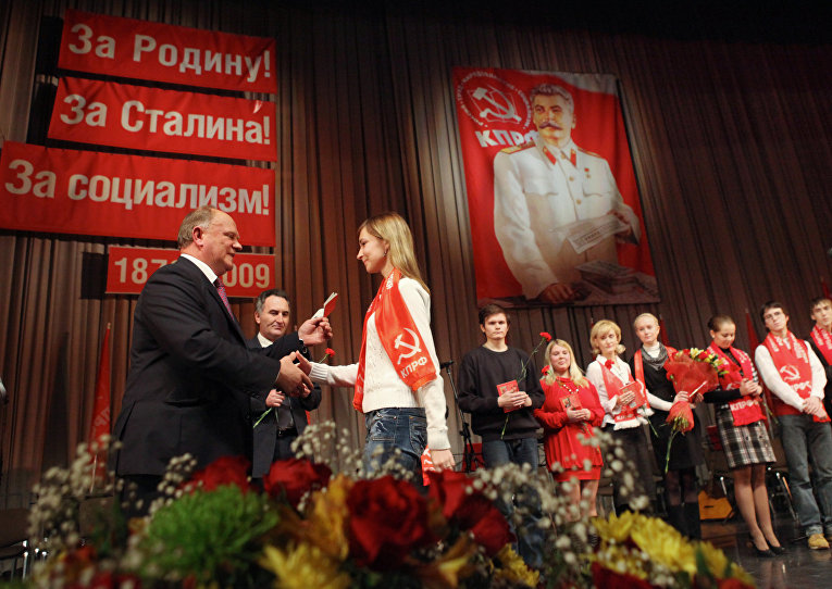 Торжественный вечер, посвященный 130-й годовщине со дня рождения Иосифа Сталина