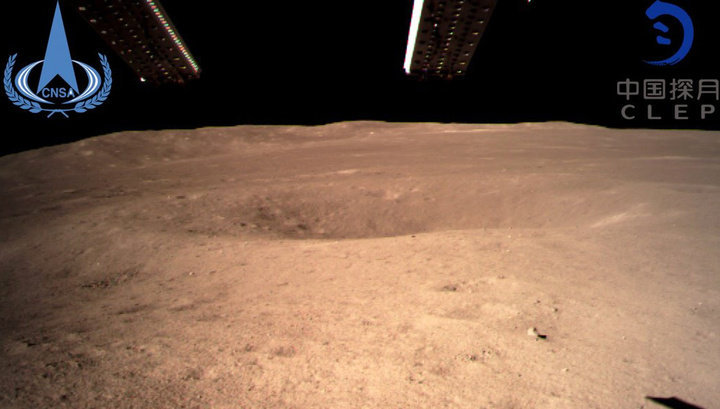 Сhang'e 4 первое в истории фото обратной стороны Луны