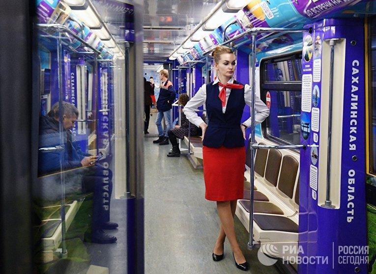 """Запуск тематического поезда метро """"Дальневосточный экспресс"""""""