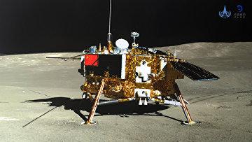 Китайский космический аппарат «Чанъэ-4» на обратной стороне луны