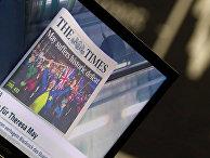 Британская газета The Times