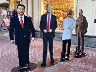 Картонные фигуры, изображающие председателя Китайской народной республики (КНР) Си Цзиньпина, президента США Дональда Трампа, секретаря ЦК КПСС Иосифа Сталина, председателя Совета Народных Комиссаров СССР Владимира Ленина (слева направо), на Арбате в Москве