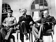 Тегеранская конференция лидеров трёх стран 1943 года