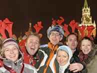 Туристы из Голландии встречают Новый 2007-й год на Красной площади