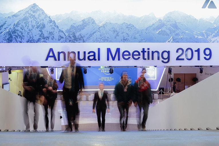Участники ежегодного заседания Всемирного экономического форума 2019 года в Давосе