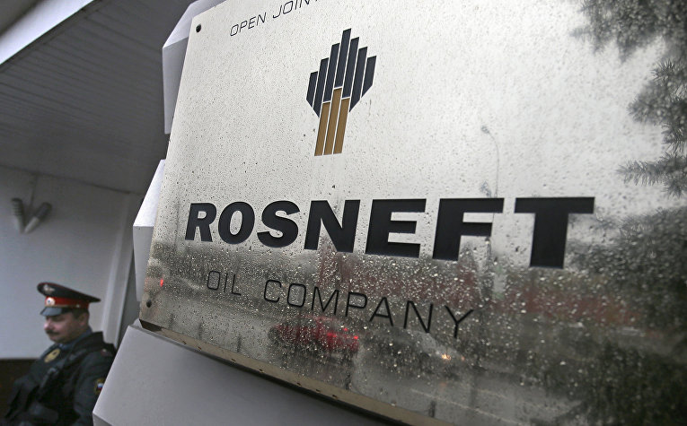 Логотип компании «Роснефть»