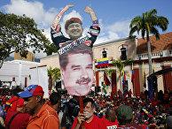 Сторонник президента Венесуэлы Николаса Мадуро