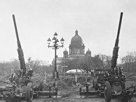 Великая Отечественная война 1941 -1945 гг