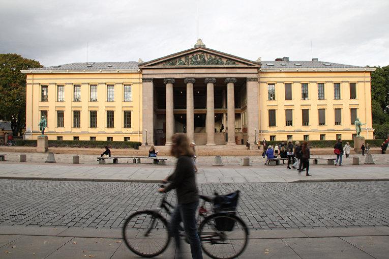 Университет Осло