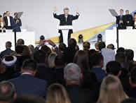 Президент Украины Петр Порошенко выступает в Киеве