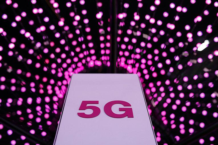 Антенна 5G на стенде Deutsche Telekom на выставке в Барселоне
