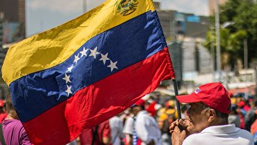 Акция в поддержку президента Венесуэлы Н. Мадуро