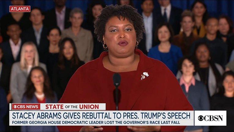 Ответная речь Стейси Абрамс после обращения Трампа к Конгрессу
