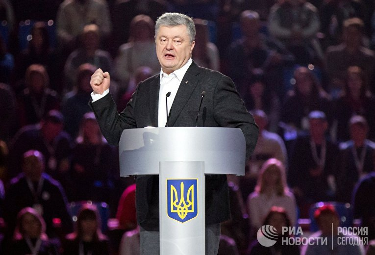П. Порошенко представил предвыборную программу