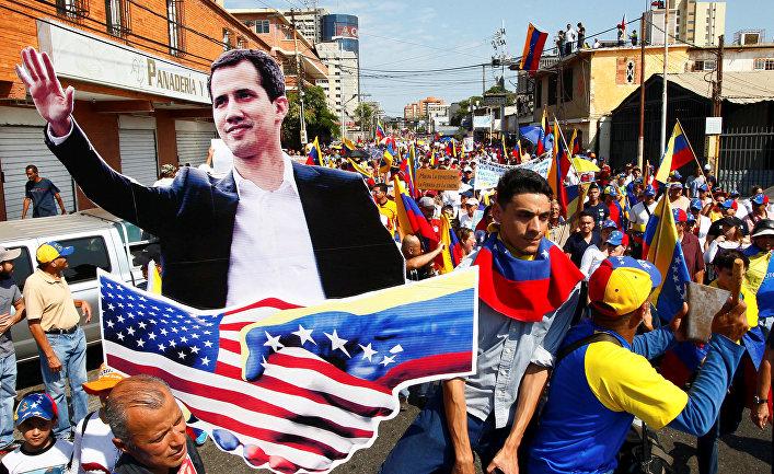 Сторонники оппозиции во время митинга против правительства президента Венесуэлы Николаса Мадуро в Маракайбо