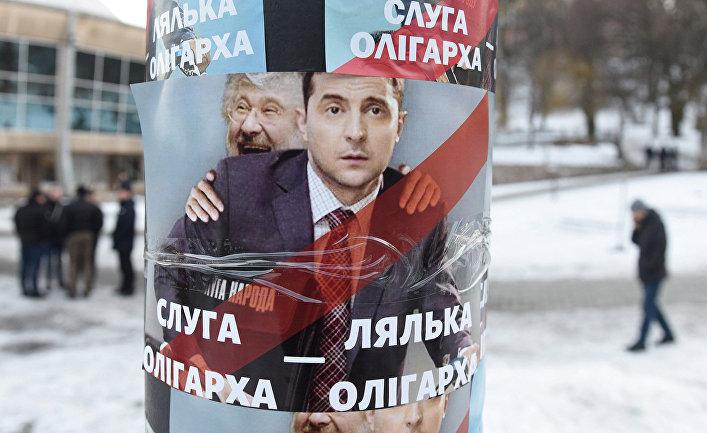 Плакаты с изображением кандидата в президенты Украины Владимира Зеленского и олигарха Игоря Коломойского во Львове