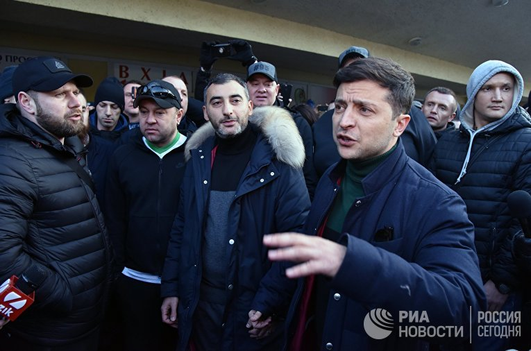 Митинг против кандидата в президенты Украины В. Зеленского во Львове