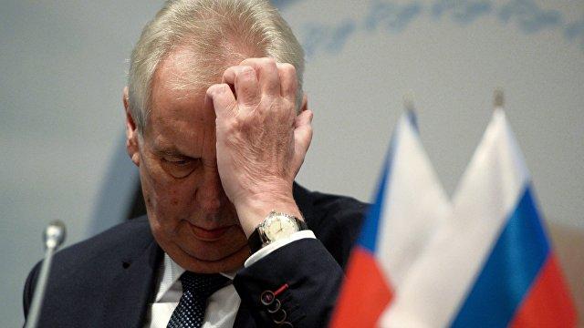 Ультиматум Земана: как президент Чехии наказывает чиновников за нелюбовь к России (Европейська правда, Украина)