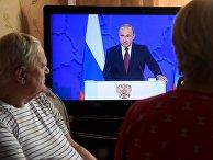 Трансляция ежегодного послания президента РФ В. Путина к Федеральному собранию