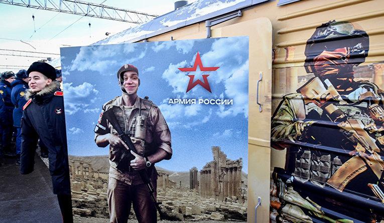 Российские курсанты позируют возле поезда с выставкой «Сирийский перелом»