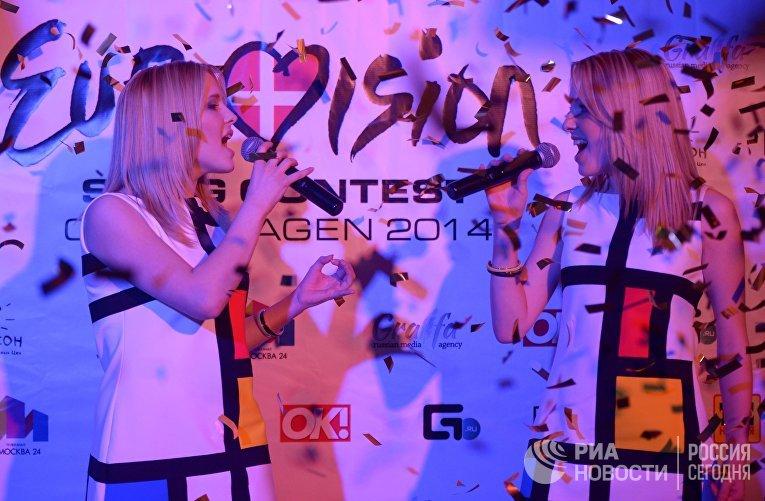 Российской pre-party международного песенного конкурса Eurovision