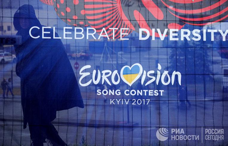 Киев в финальный день Евровидения-2017
