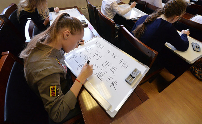 Тотальный словарный диктант по китайскому языку во Владивостоке