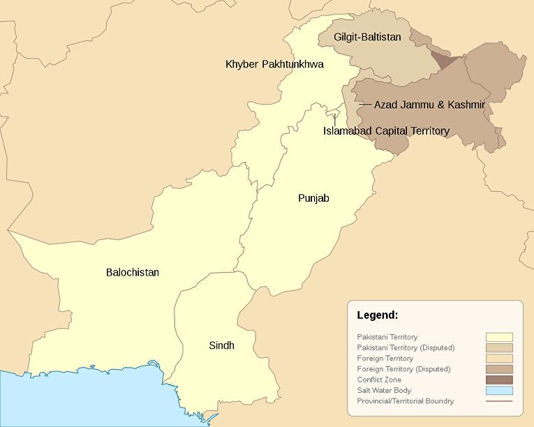 Азад Кашмир