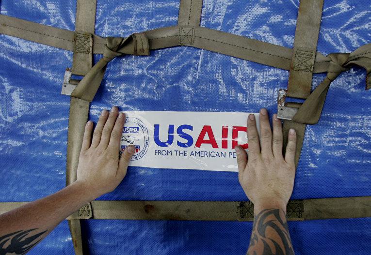 Отправка помощи USAID
